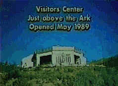 Photo of Turkish Visitors Center just above Ark (7k)