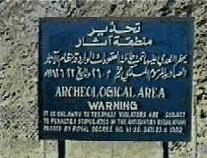Warning sign posted by the Saudi government (10k)